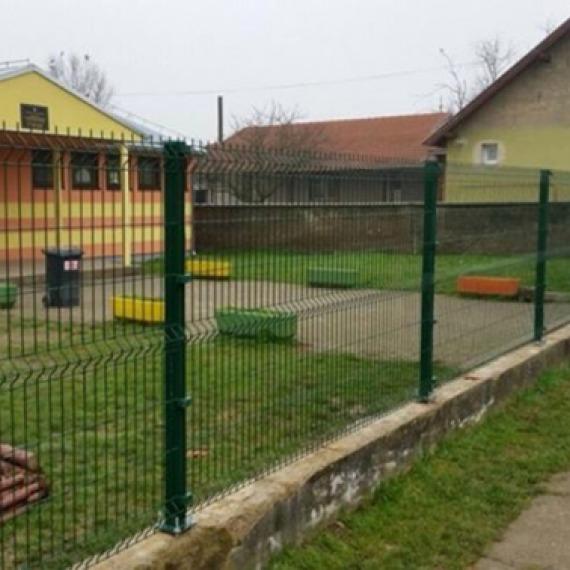 Osnovna škola - Donja Vrba